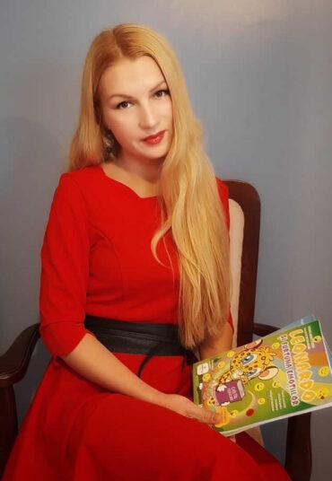 Roxana Andreea Rusu interviu